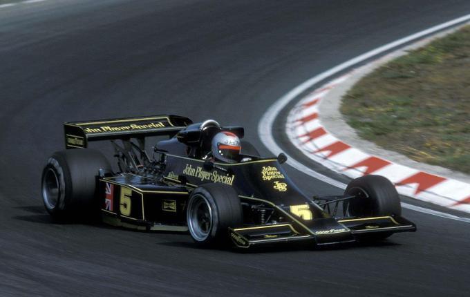 Lotus 78.jpg